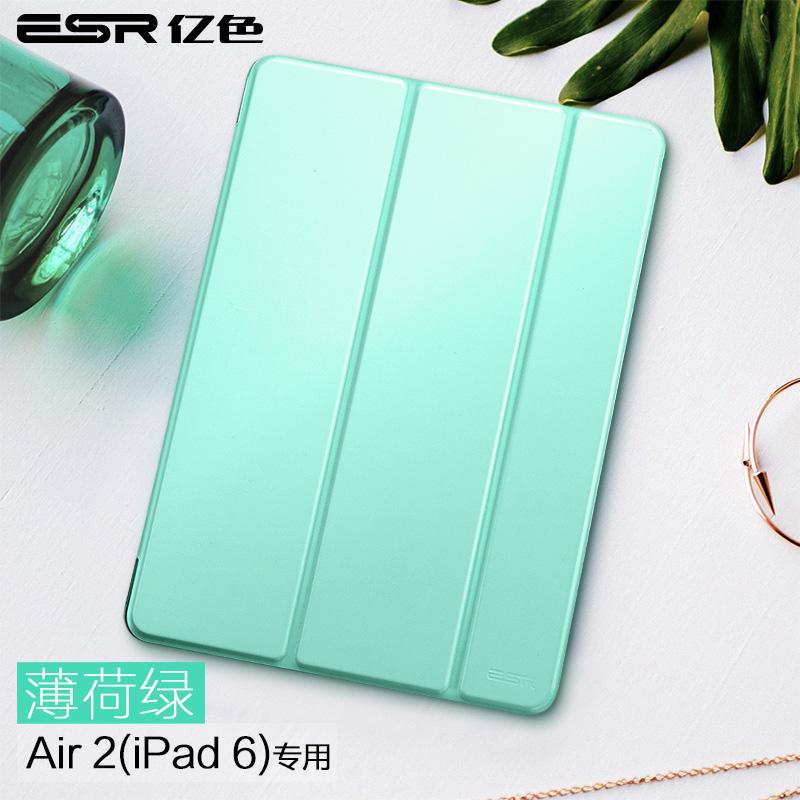 Цвет: air②-мятный iPad зеленый