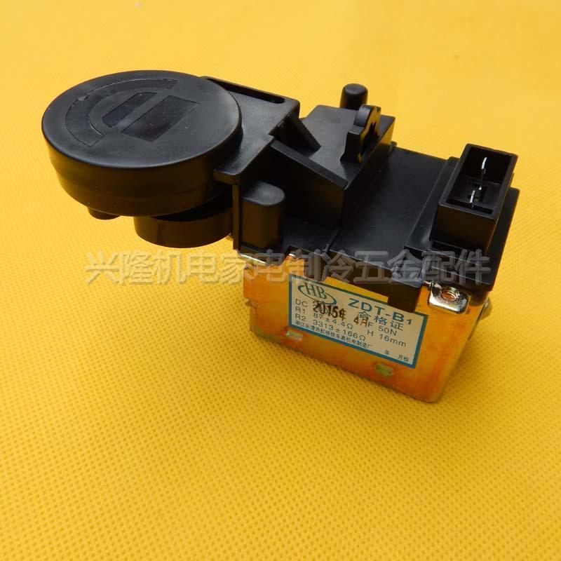 维修洗衣机xqb52-8521牵引器 dc200v排水阀电机电磁阀图片