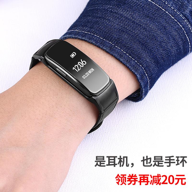 智能手环男蓝牙耳机二合一可通话分离式睡眠血压心率运动睡眠二合一计步器oppo苹果vivo通用腕带男女健康手表
