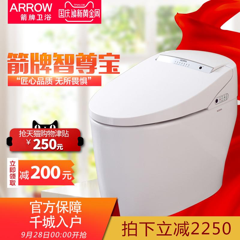 箭牌智能马桶 无水箱即热型自动烘干妇洗一体智能坐便器AKB1130