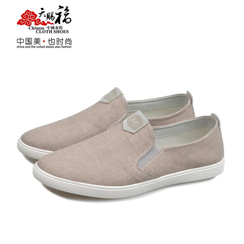 天赐福老北京布鞋低帮鞋男韩版休闲鞋透气帆布鞋男轻便舒适学生鞋