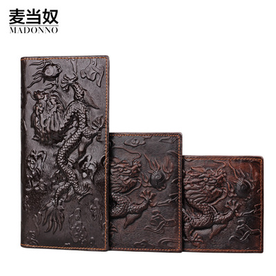 Retro men's long short paragraph leather wallet embossed animal clutch multi-card fashion men's wallet bag