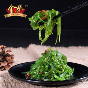金葵日式裙带菜即食下饭菜海带丝海藻寿司中华海草小包装食品美食