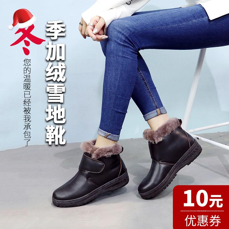 2018羊皮毛一体冬靴女加绒雪地靴羊毛短靴中老年真皮鞋冬季妈妈鞋
