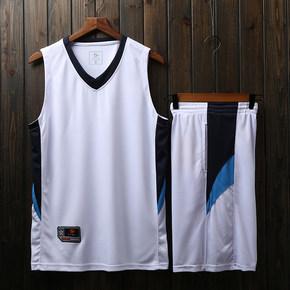 篮球衣篮球服套装男大码学生球服篮球男套装定制篮球队服短袖背心