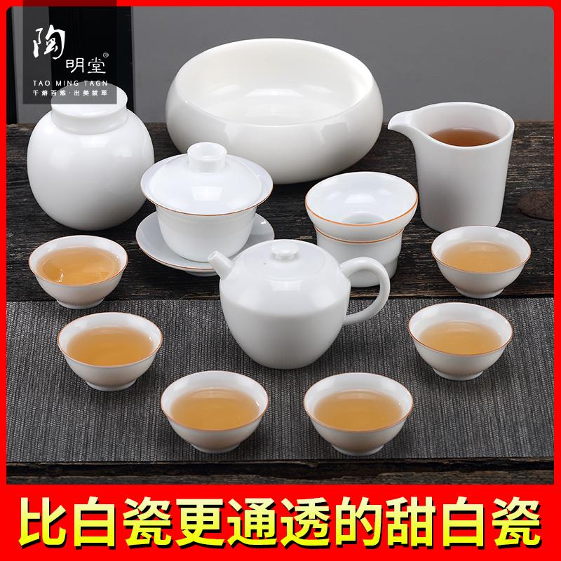陶明堂玉瓷功夫茶具套装景德镇甜白瓷描金边茶具家用泡茶壶茶杯