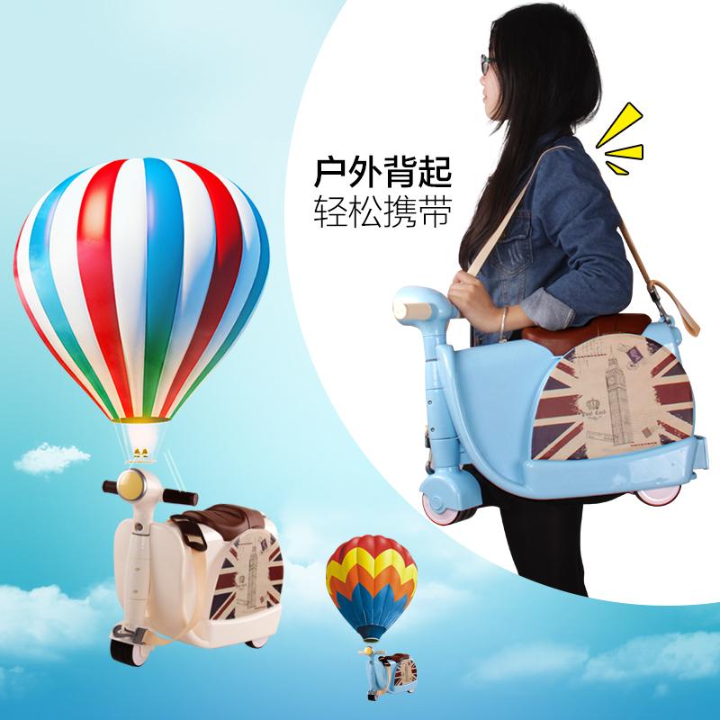 Детский чемодан Bei Jess 822/217