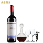 French Red Wine, 750ml * 1