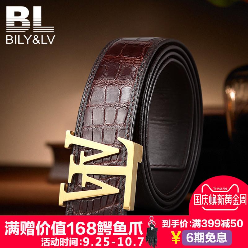 Bily&lv鳄鱼皮皮带男真皮韩版男皮带简约裤带潮人时尚鳄鱼皮腰带