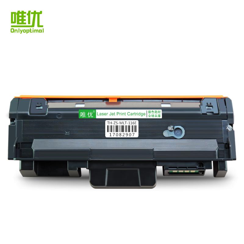 唯优适用三星MLT-D116S D116L粉盒R116鼓架SL-m2626d-dn m2676n-fh m2876hn m2675f M2836DW打印机硒鼓墨粉盒