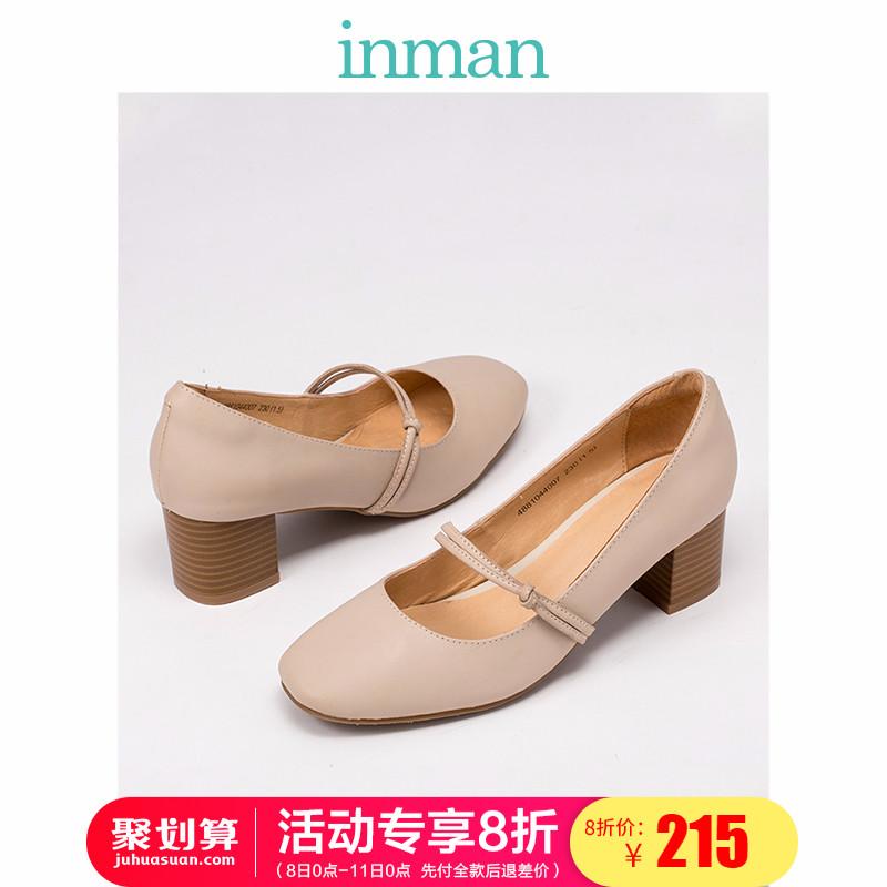 茵曼女鞋秋新款复古玛丽珍鞋粗跟方头奶奶鞋女浅口高跟单鞋仙女鞋