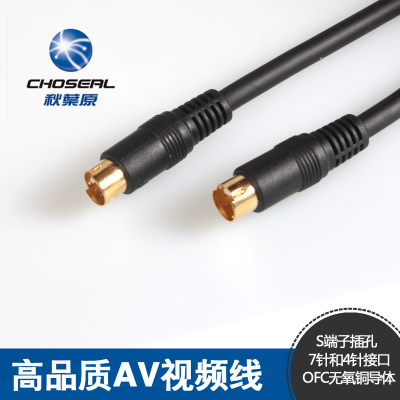 Choseal/Akihabara Q702 S-Video Cable S-Video Cable 4-pin Computer TV Cable
