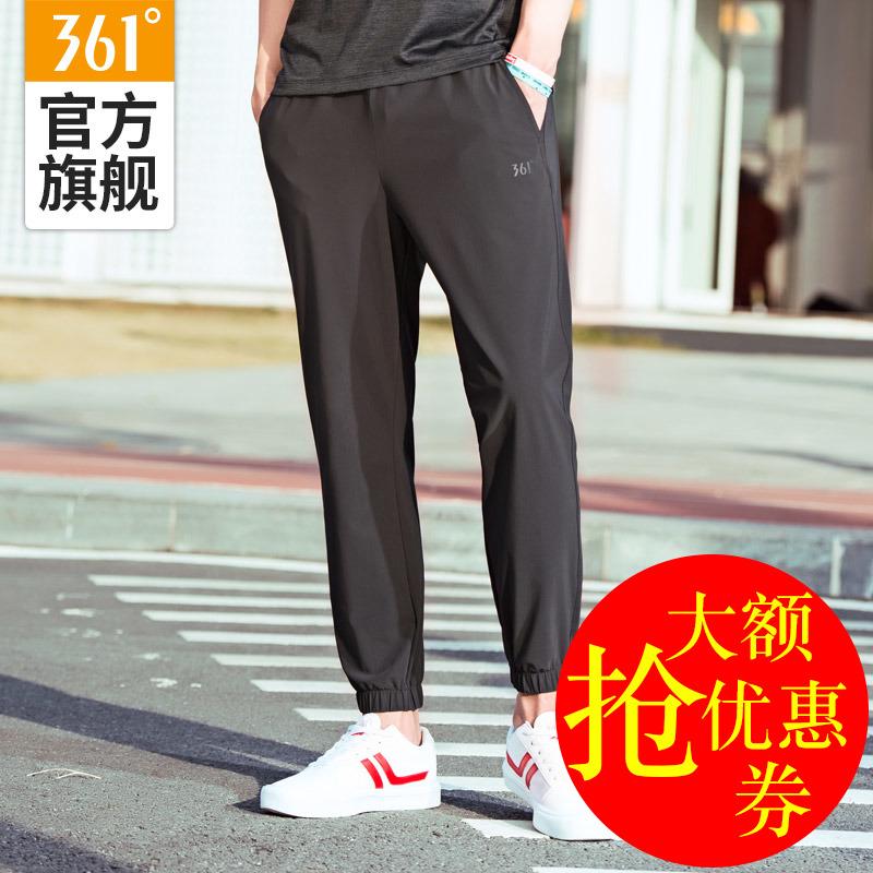 361男裤夏季小脚运动裤品牌长裤361束脚透气轻薄休闲运动九分裤男