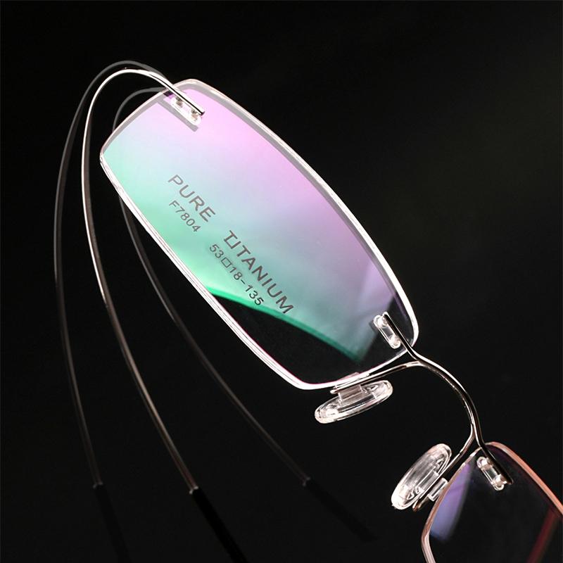 无框眼镜纯钛近视眼镜框防蓝光框架切边平光有度数眼镜架男女包邮