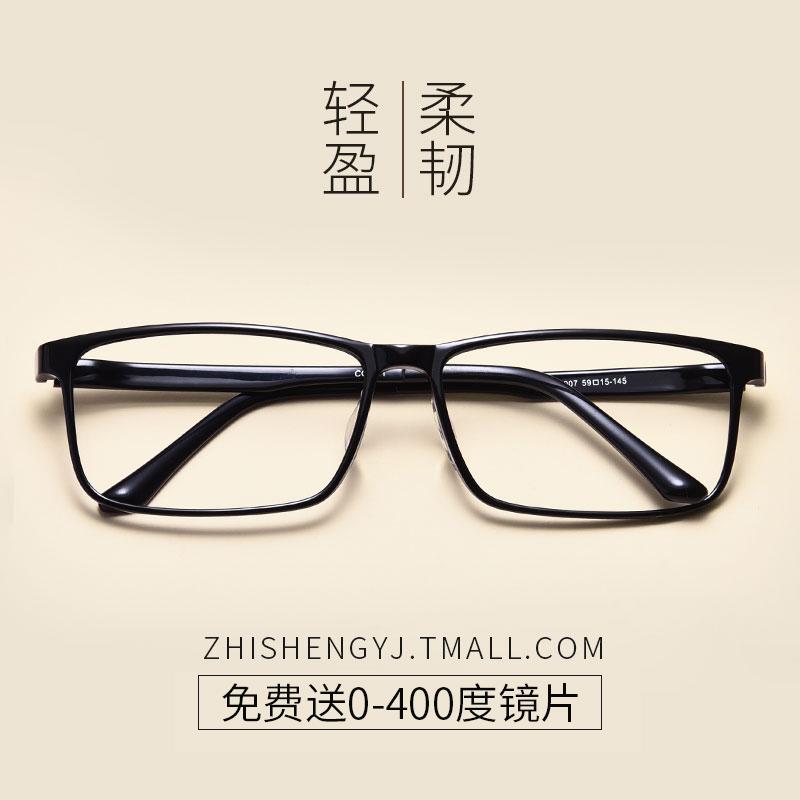 近视眼镜男大脸韩版潮全框tr90黑框架女舒适超轻显瘦配有度数成品