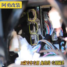 Парктроник Tao Kang Fu 08-15