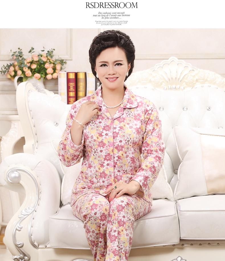 22元】中年妈妈睡衣女春秋季纯棉长袖套装中老年