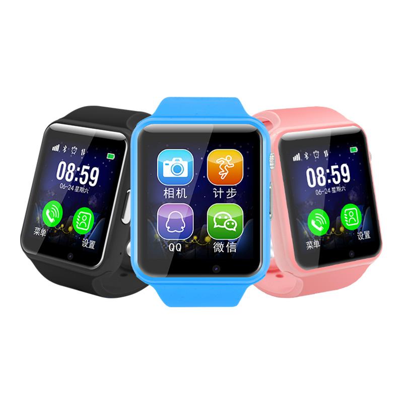 【抢!32G内存卡】e路相伴智能安卓版儿童电话手表成人学生拍照天才版适用苹果三星oppo小米华为GPS定位手机