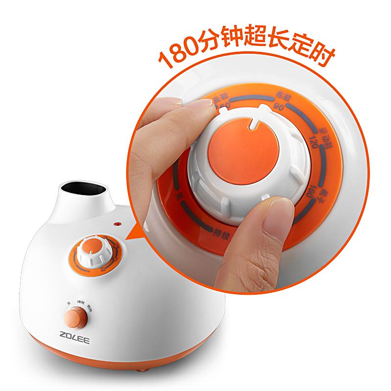 中联 ZLGX-01 超静音烘鞋器 6档定时 两色