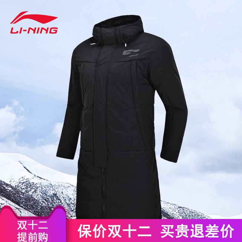 李宁羽绒服中长款男2018冬季新款篮球加厚保暖过膝外套AYMN085