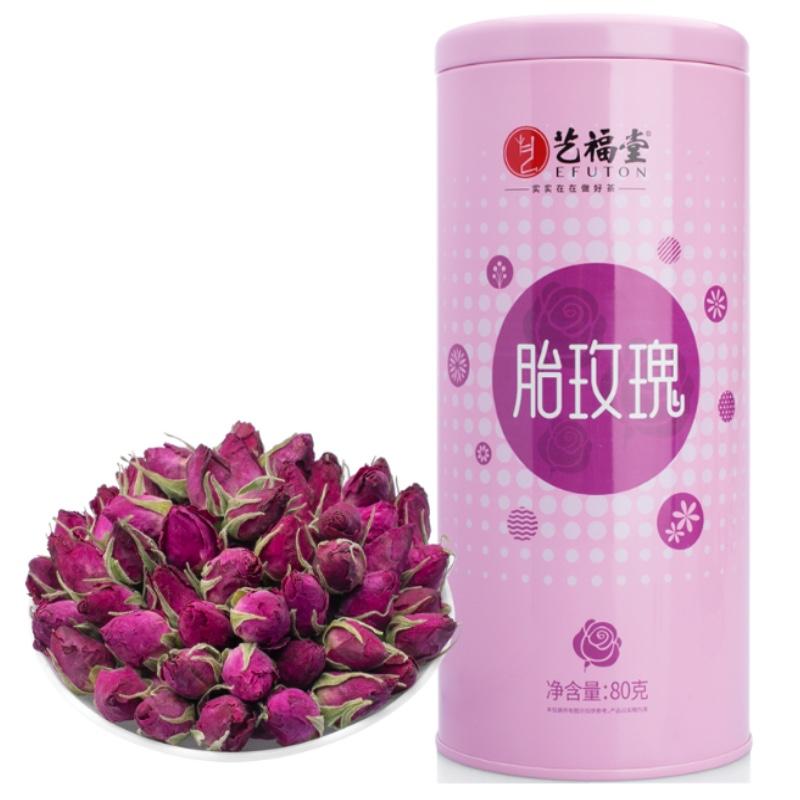 艺福堂胎玫瑰花茶特级泡水食用干茶叶平阴重瓣组合柠檬蒲公英枸杞