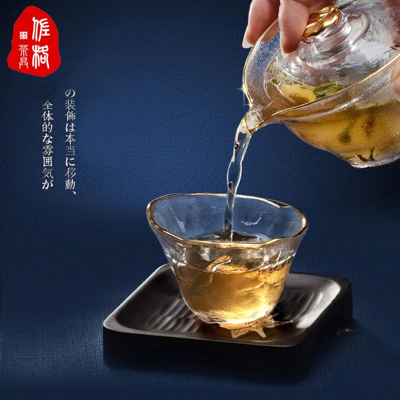 佐格茶具日本玻璃茶杯金丝玻璃杯