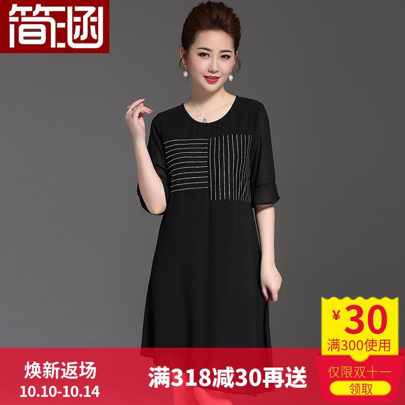 遮肚子连衣裙藏肉减龄韩版胖妹妹简涵女装大码夏装女胖mm2018新款