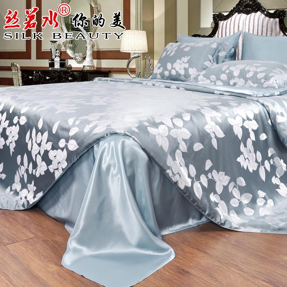 丝若水品牌丝绸色织大提花全真丝四件套SZ0331
