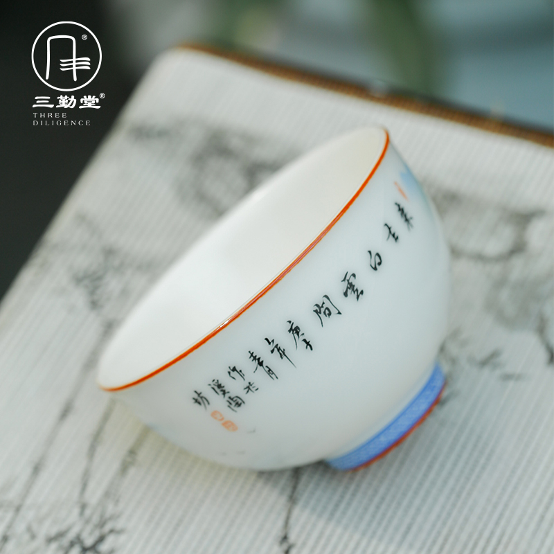 Three frequently hall jingdezhen ivory white color your up ancient landscape pattern master cup single tea cup single CPU ceramic cups