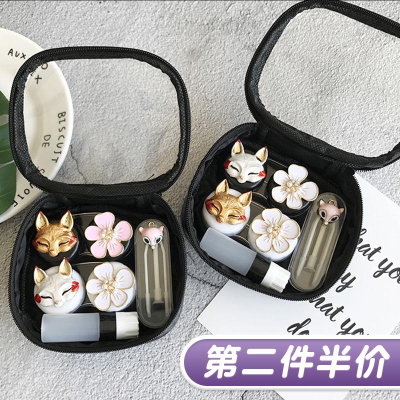 美瞳伴侣盒可爱多副近视隐形眼镜盒护理盒收纳盒多付盒子化妆包HL