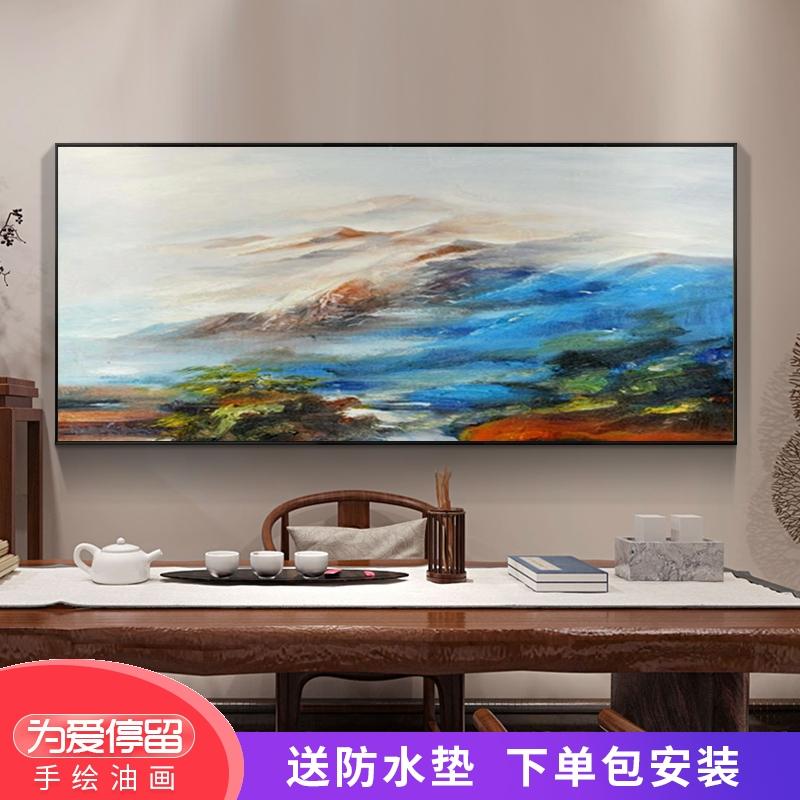纯手绘油画叠山客厅装饰画沙发背景墙挂画横版新中式手工风景壁画