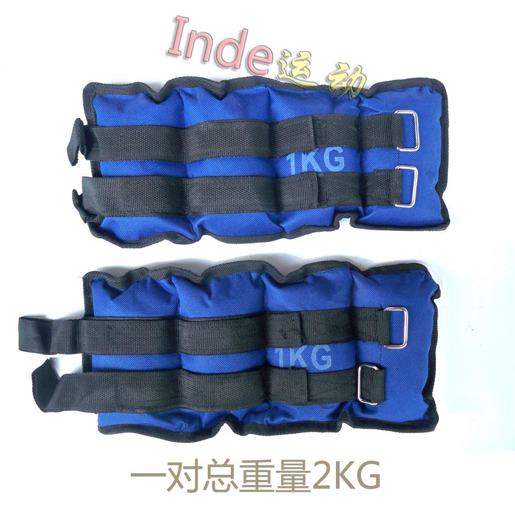 Защитное оснащение Песок леггинсы Ша связать руки упражнения, чтобы похудеть, несущие тонкие руки Сандбаг тощая нога мешок 1 кг/2 кг заместитель