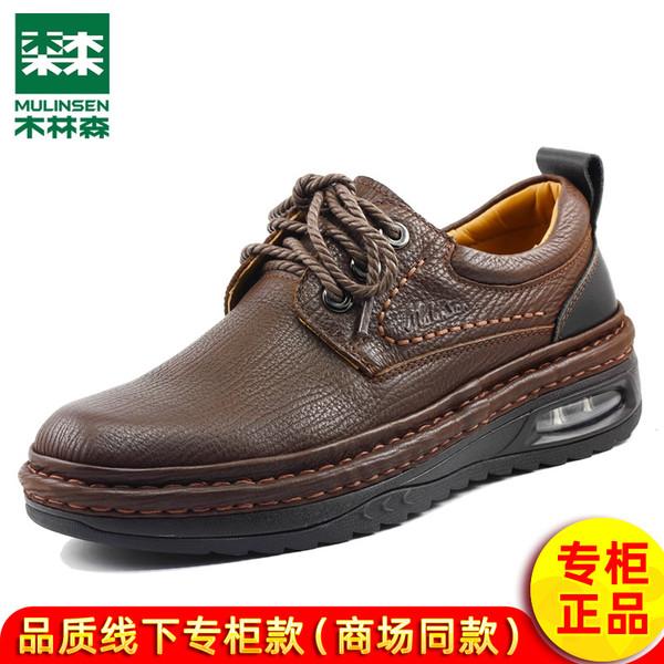 木林森男鞋正品高档头层牛皮手工缝线男士休闲皮鞋厚底减震气垫鞋
