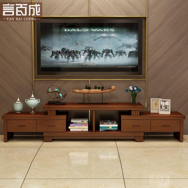 实木电视柜组合套装伸缩简约现代中式客厅地柜小户型影视电视机柜