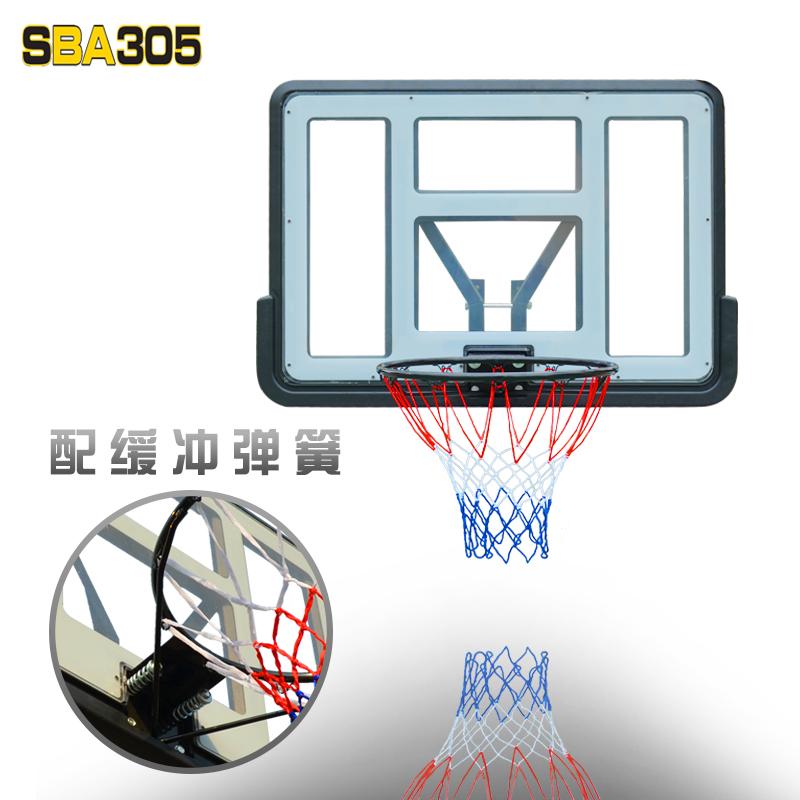 Оборудование для баскетбольной площадки SBA305 OO7
