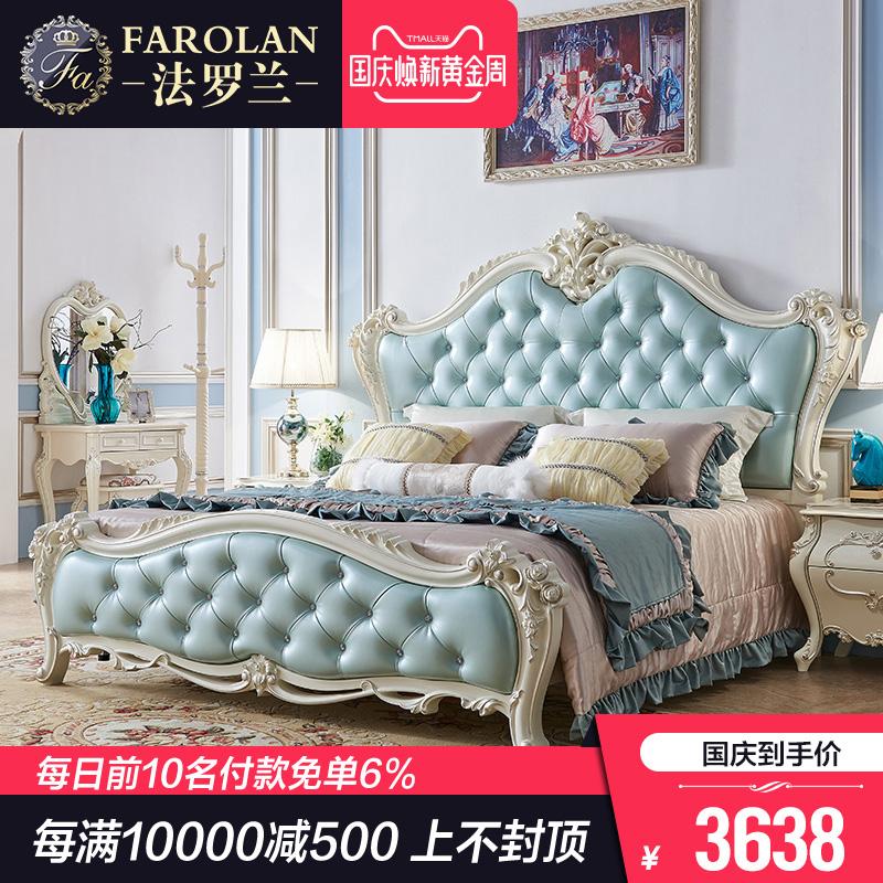 双人床主卧床欧式床奢华真皮实木1.8米公主床婚床高箱床法式家具