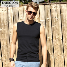 Tank top Enjeolon t1406