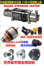 Авто тюнинг Export brand 12000 12V