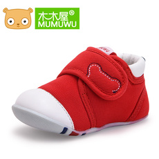 Baby shoes with non-slip soles Wooden