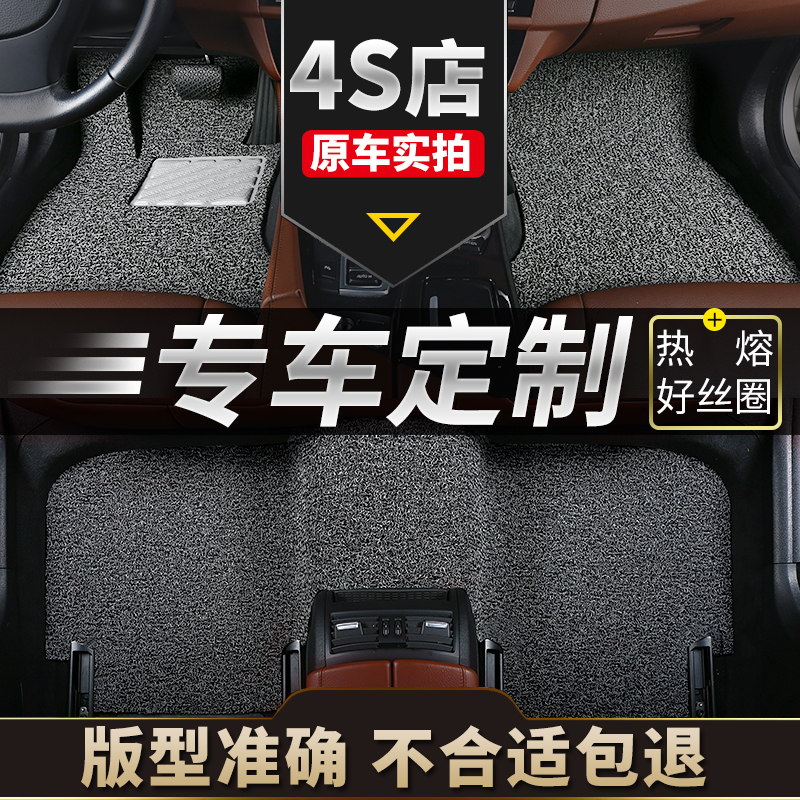 2018款马自达6阿特兹六一汽马六马6睿翼轿跑老款专用丝圈汽车脚垫