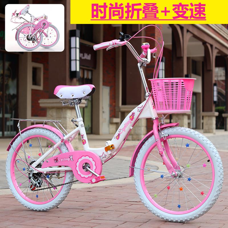 barbne/巴巴泥 折叠儿童自行车20寸16/18寸女孩单车6-8-10-12岁小学生小孩女童车