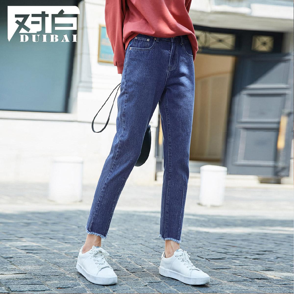 对白2017秋装新款 个性毛边蓝色棉质牛仔裤女 休闲简约九分直筒裤