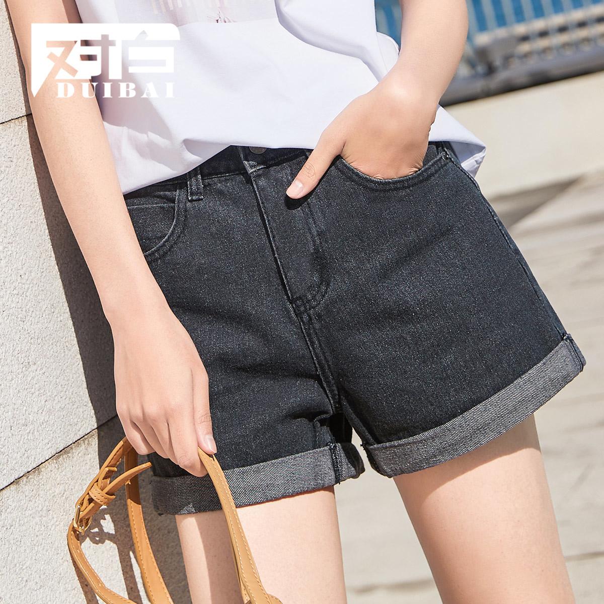 对白2018夏装新款牛仔短裤女纯色卷边热裤中腰深色简约直筒裤子