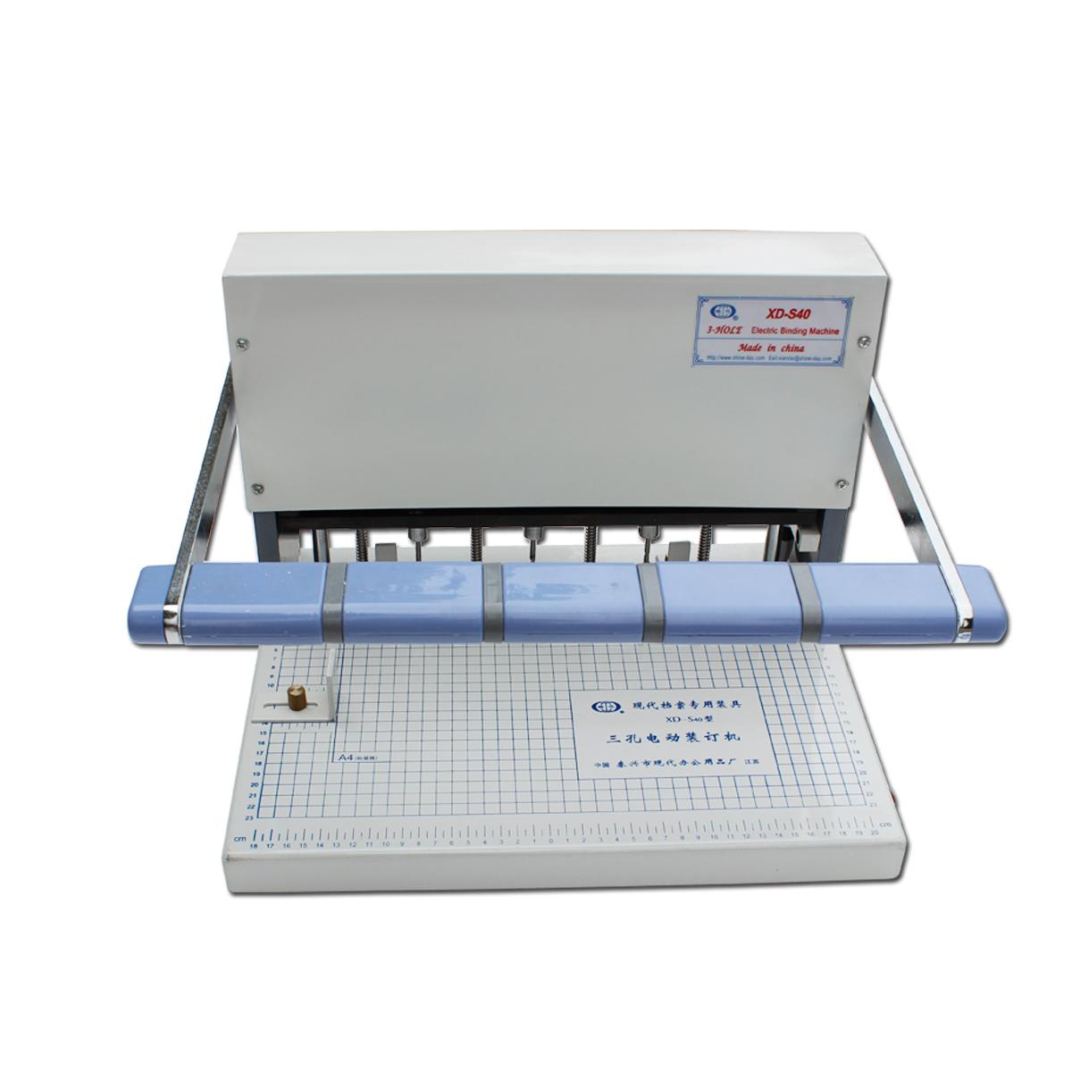 三孔电动打孔机现代XD-S40人事档案打孔装订机重型打孔机钻孔机麻花钻线装订机古书打孔装订机会计凭证打孔机