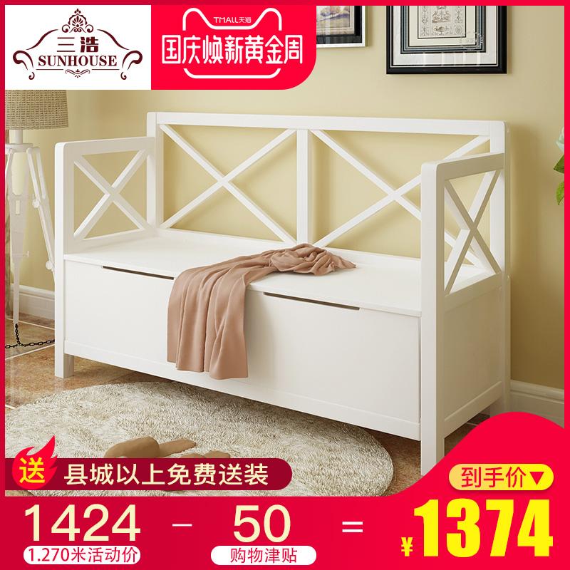三浩 美式换鞋凳实木储物凳沙发长凳玄关鞋柜凳穿鞋凳白色休闲凳