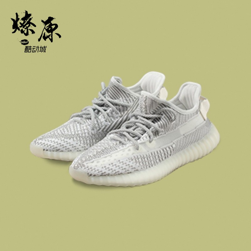 Adidas 100% Authentic Adidas Yeezy Boost 350 V2 Static
