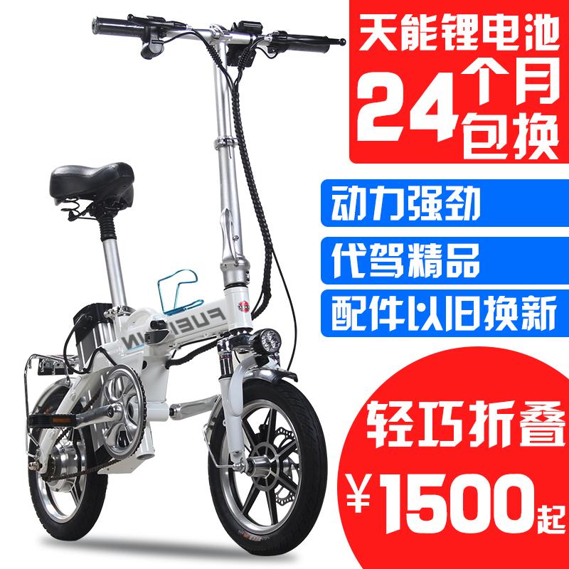 迷你电动自行车电动车折叠成人48V锂电池男女电瓶车代驾单车包邮