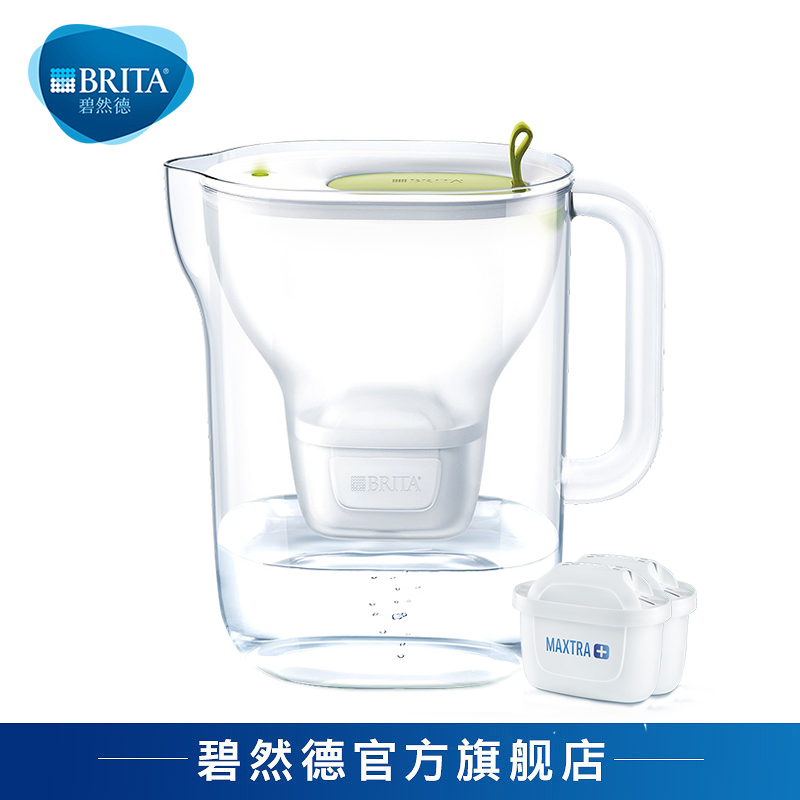 BRITA碧然德Style设计师系列过滤水壶 家用净水器+标准版滤芯2枚