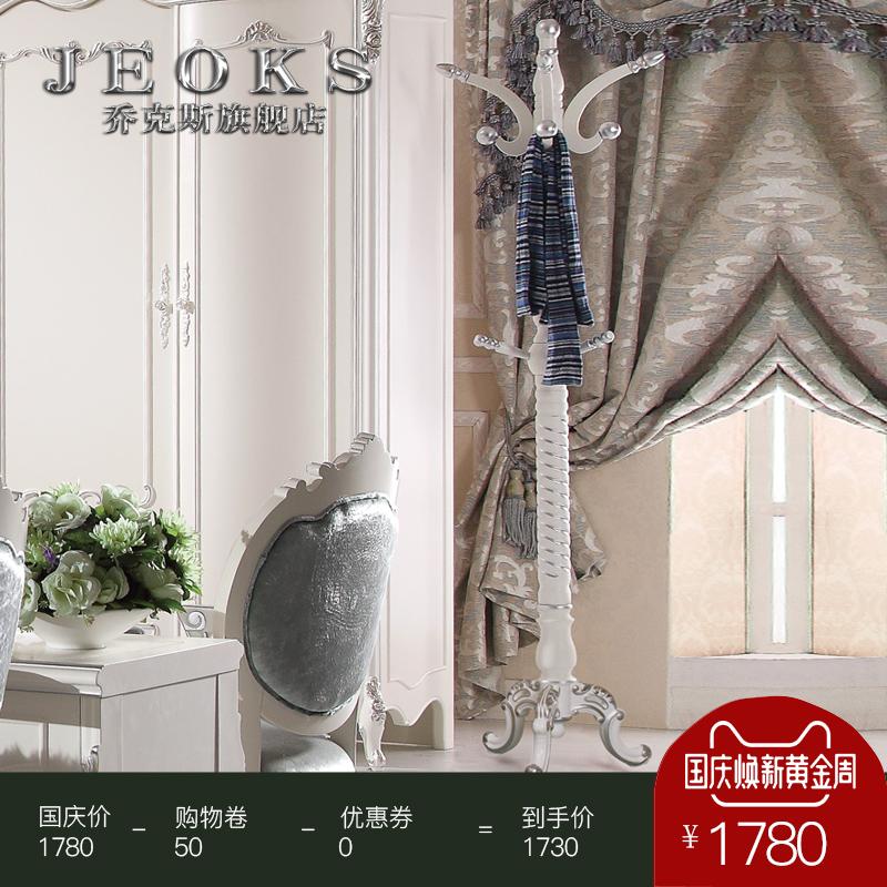 乔克斯卧室法式奢华衣帽架 欧式新古典立地式挂衣架实木雕花