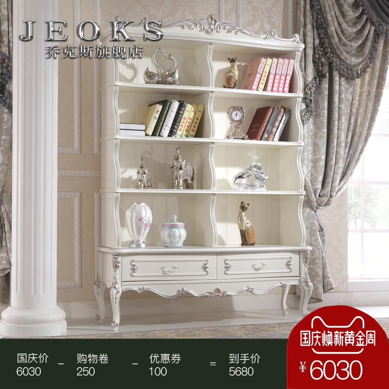 乔克斯别墅家具奢华欧式实木书柜新古典置物书架白色法式储物书橱